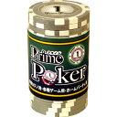 【全品ポイント増量!】プライムポーカー チップ ( 1 ) 20枚セット 【ゲーム用 カジノチップ コイン メダル ジーピー GP 】 【RCP】