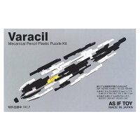 【スマステで紹介】Varacilバラシル[プラモデル×シャープペンシル×立体パズル](ブラック/ホワイトVC-01KW)【黒白組み立て式シャーペンASIFTOY