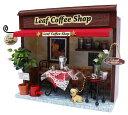 【送料無料!】 ビリーの手作りドールハウスキット 街角のお店キット「 リーフコーヒーショップ 」 【組み立て12分の1工作模型 1/12ミニチュア 手芸】 【RCP】