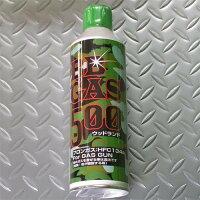 ウッドランドBBGAS500