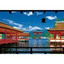 【全品ポイント増量中!】ジグソーパズル 300ピース 厳島神社 [33-124]