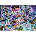 ジグソーパズル 4000ピース ディズニー ディズニーアニメーションヒストリー D-4000-565