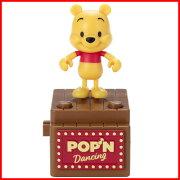 【送料無料!】 ディズニー POP'N Dancing (ポップンダンシング) くまのプーさん