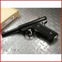 【送料無料!】 マルシン工業 6mmBBガスガン スタームルガーMk1 ノーマルバレル ブラックABS