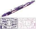 【全品ポイント増量中!】 Varacil バラシル [ プラモデル × シャープペンシル × 立体パズル ](ダークバイオレット/ライトピンク VC-01OM)【紫 桃 組み立て式 シャーペン AS IF TOY】 【RCP】