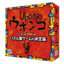 【送料無料!】 Ubongo ウボンゴ スタンダード版...