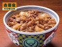ショッピング原 吉野家 冷凍牛丼の具(ミニ) 24食セット