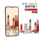 ミラー 鏡面 ガラス フィルム iPhone x xs 11pro 強化 ガラスフィルム iPhone xr 11 iPhone 7 8 8D曲面 ミラータイプ 硬度9H 高透過率 液晶保護