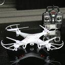 ドローン カメラ付き ラジコン 空撮 Drone 200万画素 X5C 4CH 6軸ジャイロ 室内 ラジコンヘリ クアッドコプター ラジコン ヘリコプター 360°宙返り SDカード付 日本語取扱説明書付