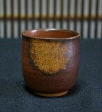 湯のみ NO7高熱に発生する窯変の芸術一つと同じものはない作品