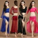 ベリーダンス衣装 インドダンス 練習服 4色 セット 組み合わせ自由 舞台 ステージ衣装 hy1134