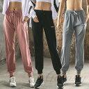 ヨガウエア yoga 3色 パンツ ズボン ピラティス 練習服 ジム ランニング スポーツウエア S-XLサイズ ygp65