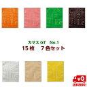 【送料無料】お菓子袋 カマスGT No.1 【15枚×7種類...