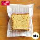 OPPバック(カフェオレテープ付)CAF-T02【10枚】プ...