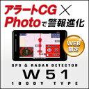 レーダー探知機 ユピテル WEB限定モデル SUPER CAT GPS&レーダー探知機 W51 【公 ...