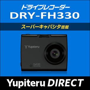 ユピテル ドライブ レコーダー スーパーキャパシタ