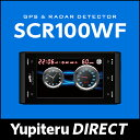 【SALE】ユピテル レーダー探知機 SCR100WF ワンボディタイプ【Yupiteru公式直販】【楽天通販】