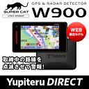 【WEB限定】Yupiteru(ユピテル) GPS&レーダー...