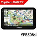 【SALE】【カーナビ/ポータブルナビ】YPB508si 5インチ YERA ワンセグ タッチパネル 2013年春版地図搭載