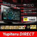 【在庫あり】7.0V型ディスプレイ 新東名対応12セグ/ワンセグ搭載高級感あるサイファイナビ