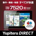 【新発売】【カーナビ/ポータブルナビ】YPF7520 7インチ 8GB内蔵メモリ 2016年春版最新地図搭載 YERA 快速マップで見やすく使いやすい実力派モデル【Yupiteru公式直販】【楽天通販】