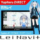 Yupiteru(ユピテル) ポータブル/ナビカーナビLeiNavi+(レイナビプラス) 7インチ 3D