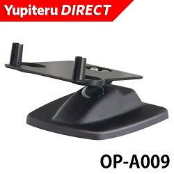 ユピテル角度調節ブラケットOP-A009