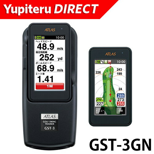 【SALE】ユピテル ゴルフ スイングトレーナー GST-3GN【Yupiteru公式直販】【楽天通販】