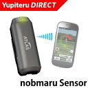 【ゴルフスイングモーションセンサー】nobmaruSensorセンサー×スマートフォンでスイング軌道&フェース軌跡を3D表示 ATLAS