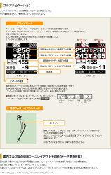 【ゴルフナビ】【新発売】YGN3000(W)簡易コースレイアウトOBライン表示【Yupiteruユピテル公式直販】【楽天通販】