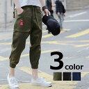 ジョガーパンツ カジュアルパンツ 8分丈 メンズ 春夏秋 MUJI ワンポイント 3colors M-5XL