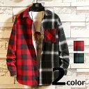 ショッピングメカラ RED&GREENアシメカラーチェックシャツ カジュアルシャツ 長袖 メンズ 春秋 パッチワーク 2color M-3XL