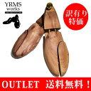 【訳有り商品・送料無料】シューキーパー 木製 メンズアロマティック レッドシダー シューツリー