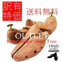 【訳有り商品・送料無料】シューキーパー 木製 メンズアロマティック レッドシダー シ