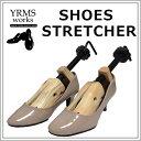 痛い靴 きつい靴の幅伸ばしシューズストレッチャー 両足セット靴の幅伸ばし レディース