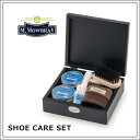 M.モゥブレィ シューケアセットメンズセット 木箱入り靴磨き お手入れに最適セット靴磨きセット