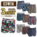 【EDWIN】 エドウィン トランクス 3枚セット ランダム メンズ 肌着 下着 まとめ買い M L LL 送料無料