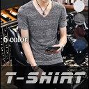 サマーニット 半袖 トップス メンズ Vネック シンプル カジュアル 男性用 スリム 大きめ ゆったり 春 夏 M L XL 2XL 3XL 4XL 5XL 6XL 白 カーキ 黒 赤 青 グレー