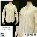 白ブラウス 綿ストレッチちび衿 スーツのインナーに 重ね着レイヤードスタイルで ミセスブランドRESPIGHI(レスピーギ)
