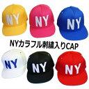 ショッピングベース キャップ ダンス キッズ レディース cap 帽子 NY ロゴ 刺繍 男女兼用 ダンス衣装