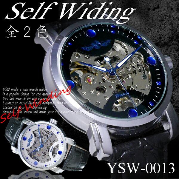 (ケース付き&送料無料♪) 腕時計 自動巻 スケルトン 革バンドタイプ ウォッチ メンズ 男性用 YSW-0013