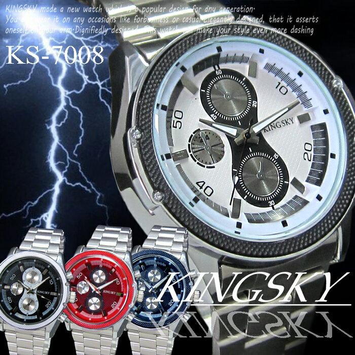 【ケース付き&送料無料♪】◇-KINGSKY- 腕時計 デザインクロノグラフ アラビア数字 ウォッチ 男性用◇KS-7008