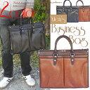 【送料無料\3990】カジュアルがカッコイイ ビジネスバッグ ショルダー付き たっぷり収納 メンズ バッグ BAG◇TCN-3991
