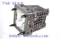 ソニーXL-5200汎用プロジェクターランプ【送料無料】120日保証