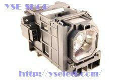 NEC プロジェクター NP3150J 対応 交換ランプ / NP06LP 汎用 プロジェ…...:yse-shop:10000883