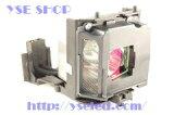 シャープ AN-F212LP 汎用 プロジェクターランプ 【】120日保証