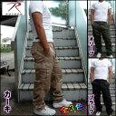 ロスコ カーゴパンツ ROTHCO (ロスコ) メンズ カーゴパンツ 6Pカーゴパンツ 6ポケット 無地 単色 ズボン パンツ 米軍 ミリタリーパンツ 全3色【あす楽対応】