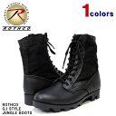 楽天YSK-Styleロスコ ブーツ ROTHCO (ロスコ) メンズ レザーブーツ G.I STYLE JUNGLE BOOTS ジャングルブーツ ミリタリーブーツ サバゲー アウトドア (BLACK) 5081 【あす楽対応】