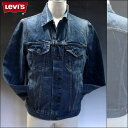 【デニムジャケット】Levi's(リーバイス)トラッカージャケットDARK SUMMIT70589-0021【あす楽対応】