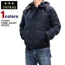 【ラスト1点特別価格!】 タトラス ジャケット TATRAS (タトラス) メンズ ダウンジャケット BOESIO ボエシオ ショート丈 ダウン ジャケット MTA20A4566 【あす楽対応】